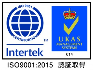 ISO9001-UKAS-014 color
