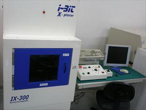 X線観察装置 IX-300_R